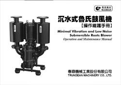 TSW-Series manual